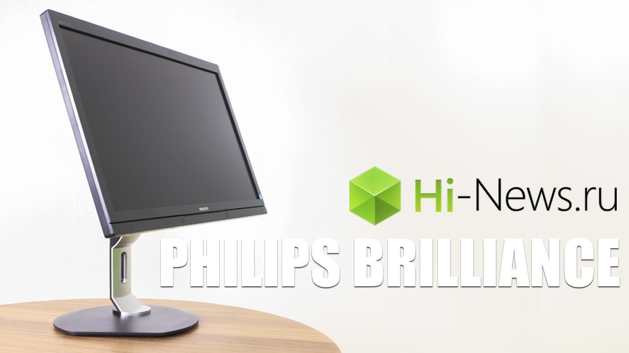 Фото - Обзор профессионального монитора Philips Brilliance 272P4QPJKEB