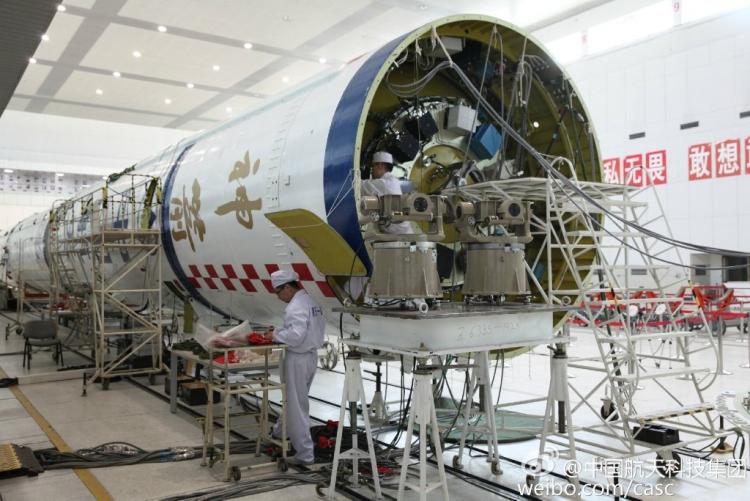 Фото - Китай запустил крупнейшую спутниковую систему навигации»