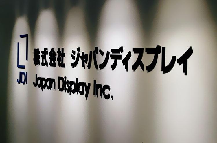 Фото - Акции Japan Display обвалились —Apple выбрала OLED для всех iPhone 2019 года»