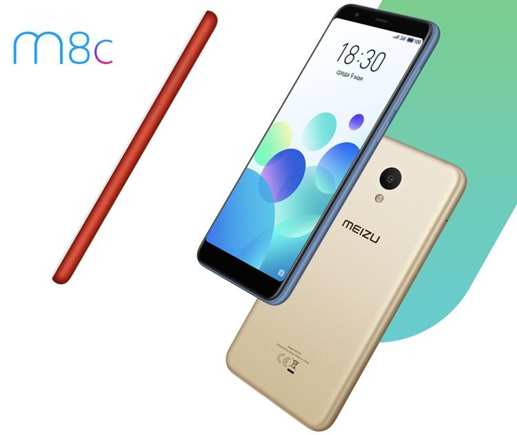 Фото - Meizu M8c: бюджетный смартфон с дисплеем 18:9, но без сканера отпечатков»