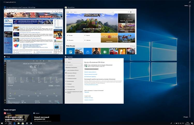Фото - 30 апреля начнётся развёртывание следующего крупного обновления Windows 10″