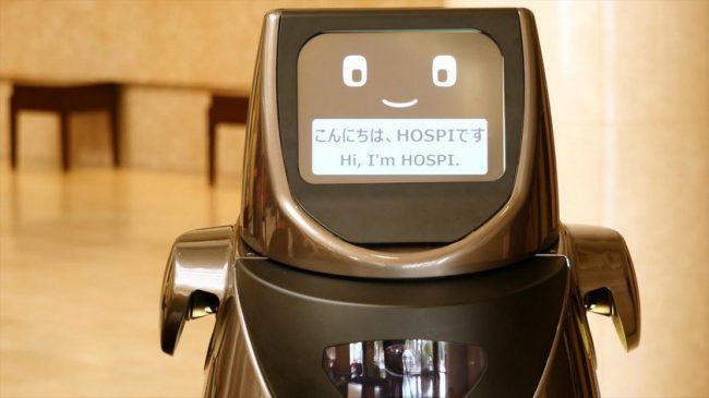 Фото - В аэропорту Токио пассажиров будут обслуживать роботы