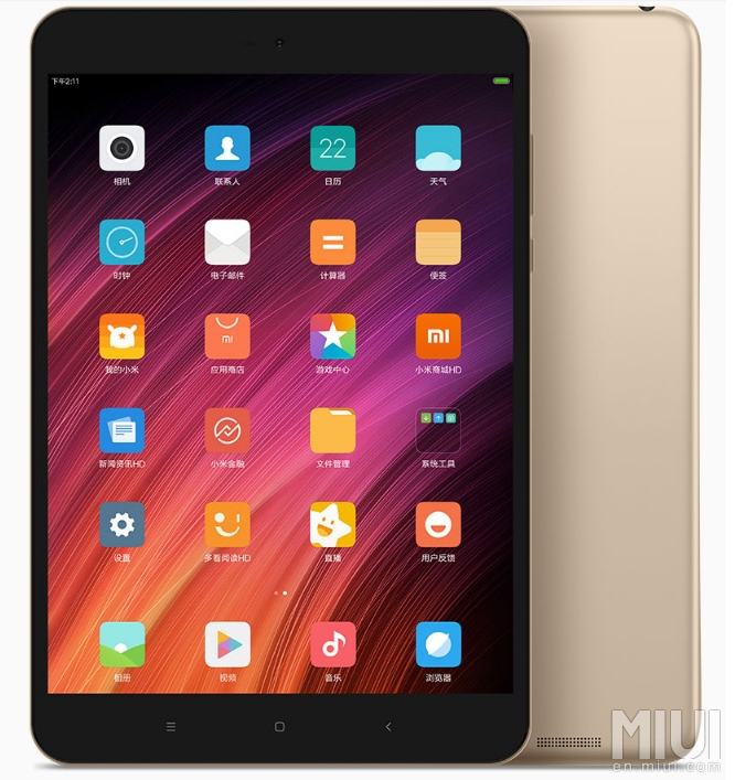 Фото - Xiaomi MiPad 3: шестиядерный чип MediaTek и 36 дней автономной работы»