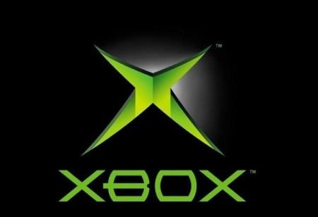 Фото - Xbox Durango использует 16-ядерный процессор PowerPC