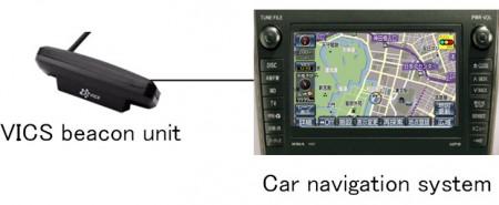 Фото - Навигационная система Toyota поддерживает DSSS