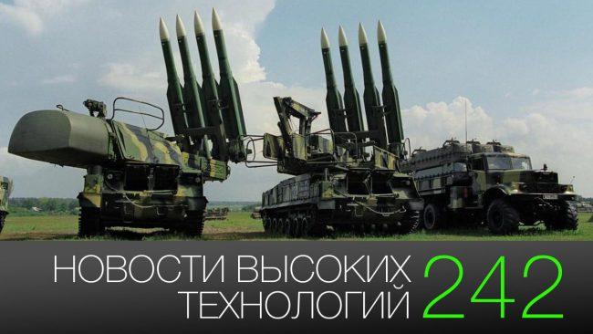 Фото - #новости высоких технологий 242   Российская система ПВО и плавучая атомная электростанция