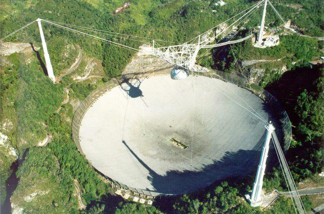 Фото - Обсерватория Аресибо рассмотрела потенциально опасный астероид Фаэтон