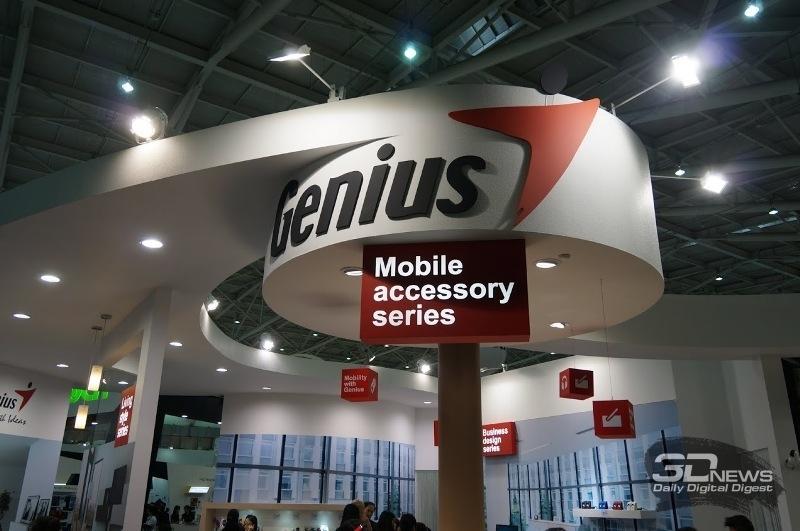Фото - Computex 2015: гарнитуры, беспроводная акустика и компьютерные мышки Genius»