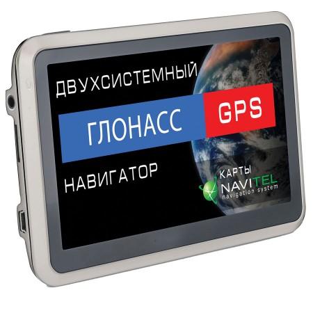 Фото - Explay начинает поставки ГЛОНАСС-навигатора с ценой менее 5 000 рублей
