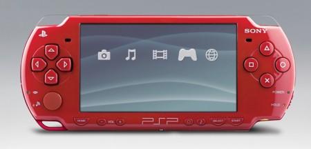 Фото - Sony снизила цену на PSP для Европы