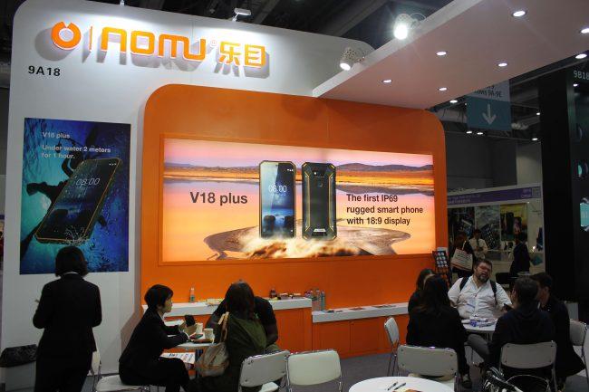 Фото - В Китае показали самые защищенные смартфоны