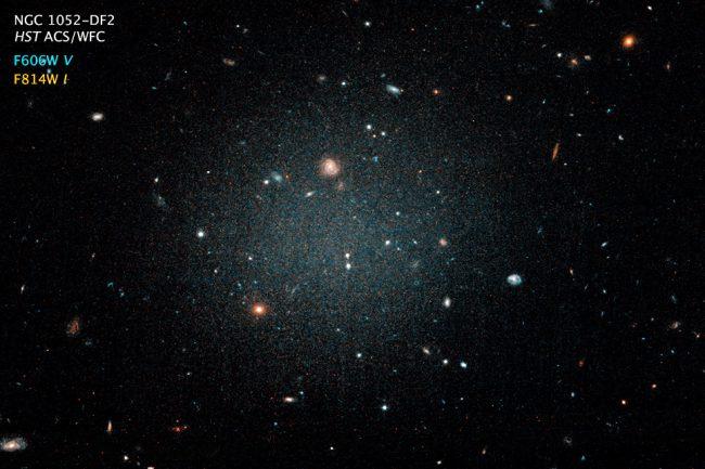 Фото - Астрономы открыли галактику, в которой почти нет темной материи