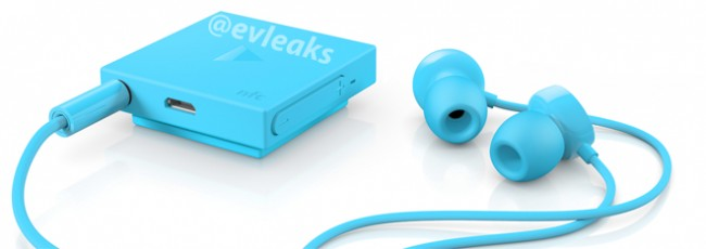 Фото - Nokia Guru на самом деле новая Bluetooth-гарнитура с поддержкой NFC