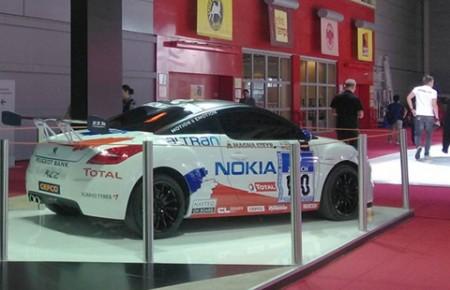 Фото - Ведущие автопроизводители выбирают Nokia Maps