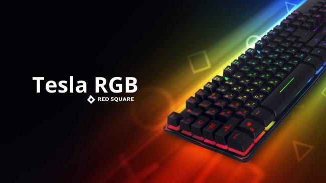 Фото - Обзор игровой клавиатуры Red Square Tesla RGB