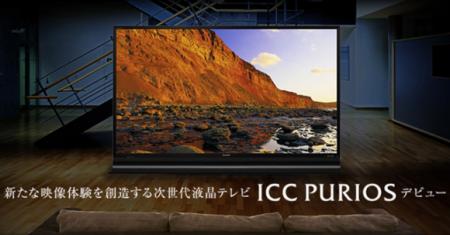 Фото - Sharp ICC Purios — телевизор по цене квартиры