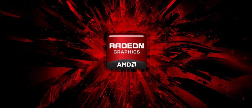 Фото - AMD анонсировала видеокарты линейки RX 500X