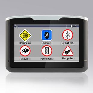 Фото - GPS поможет в спорах с гаишниками