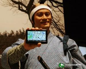 Фото - Panasonic представила пару пешеходных навигаторов