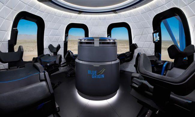 Фото - Blue Origin предложит посетителям выставки симуляцию полёта в космос