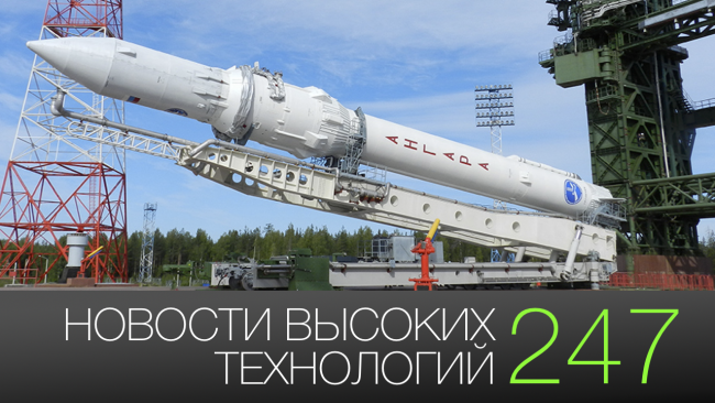 Фото - #новости высоких технологий 247 | Конференция Apple и первая российская многоразовая ракета-носитель