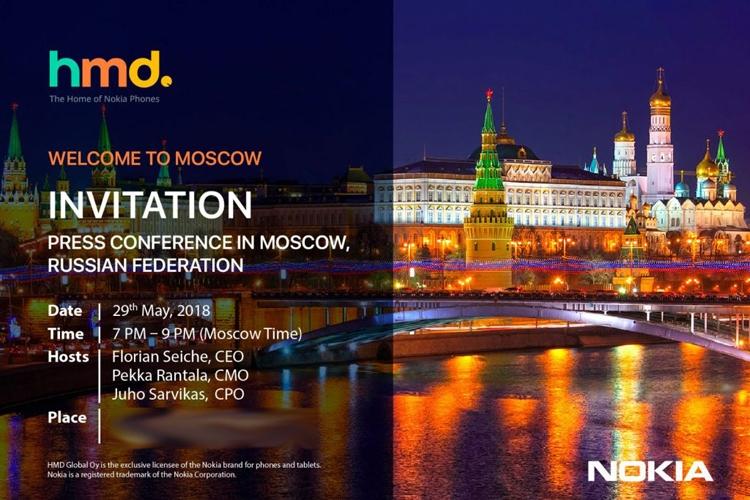 Фото - HMD Global представит в Москве новые смартфоны Nokia»