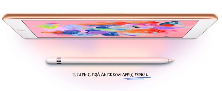 Фото - iFixit: новый планшет Apple iPad ремонту не подлежит»