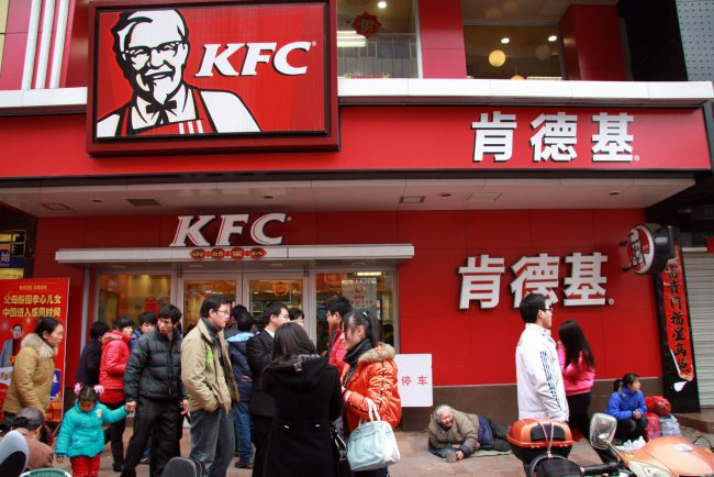 Фото - В Китае KFC начал сканировать клиентов для подбора персонального меню