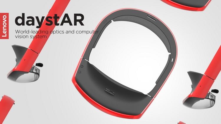 Фото - Lenovo показала концепты AR-шлема, умной колонки и кардиографа»