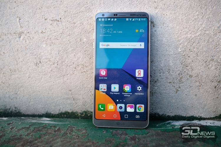 Фото - LG ускорит выпуск программных обновлений для смартфонов»