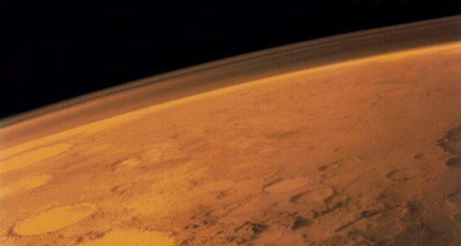 Фото - Лишить Марс магнитного поля мог водород