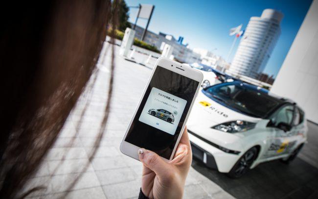 Фото - Беспилотные такси Nissan готовы развозить пассажиров