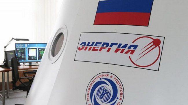 Фото - В России тестируют новую систему возвращения космонавтов с орбиты