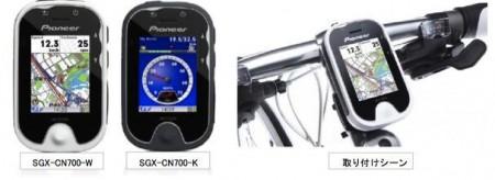Фото - Pioneer PotterNavi: 3G GPS-навигатор для велосипедистов
