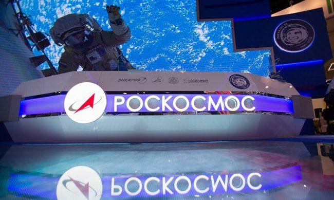 Фото - «Роскосмос» рассказал о ближайших планах в отношении Луны и МКС