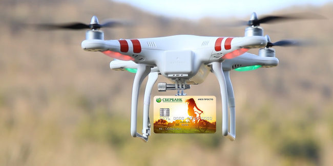 Фото - Сбербанк тестировал доставку банковских карт дронами