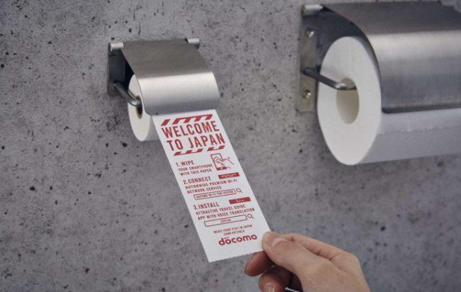 Фото - В японском аэропорту появилась туалетная бумага для смартфонов