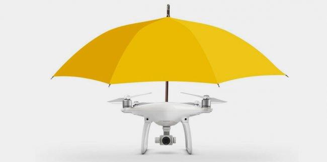 Фото - Дрон Umbrella подержит ваш зонтик всего за сто тысяч
