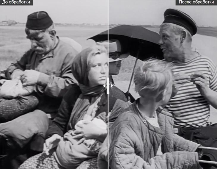 Фото - «Яндекс» продемонстрировал возможности нейросетей по обработке видео»